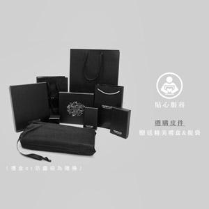 禮盒組 (提袋1個+禮盒1個)