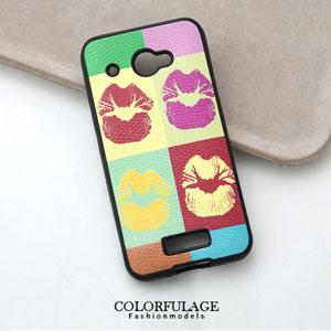 HTC Butterfly X920E唇印手機殼