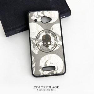 HTC Butterfly骷髏印章保護套