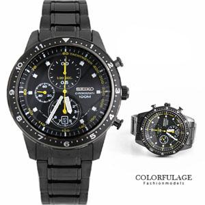 SEIKO全黑三眼計時賽車腕錶