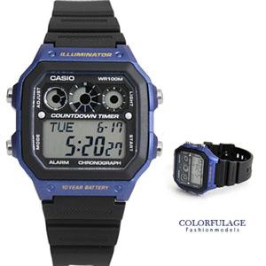 CASIO卡西歐經典藍環保電子錶
