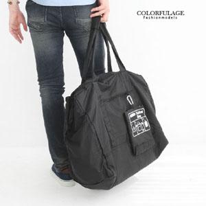 低調全黑色系輕便旅遊包