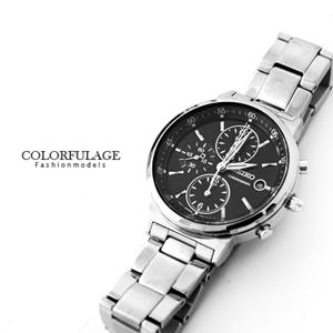 SEIKO三眼計時不鏽鋼腕錶
