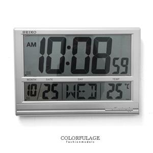SEIKO簡約兩用商務型數位座鐘