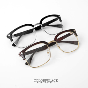低調時尚全黑半框眼鏡