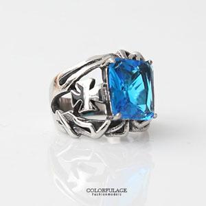 寶藍十字架雕紋鏤空戒指