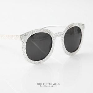 金屬烤漆感太陽眼鏡