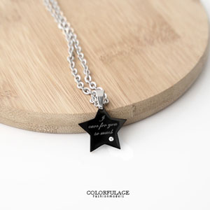 星星造型黑色水鑽中性項鍊