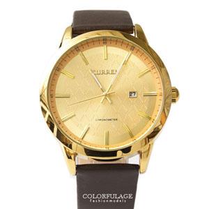 手錶立體菱格紋皮革腕錶