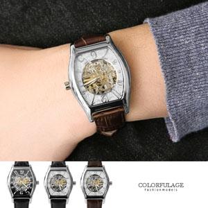 Valentino范倫鐵諾酒桶真皮錶