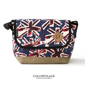 英/美國旗拼接造型側背包