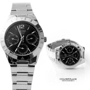 CASIO卡西歐黑銀三眼計時手錶
