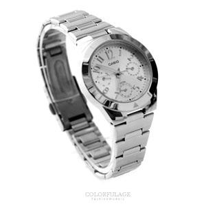 CASIO卡西歐銀三眼計時手錶