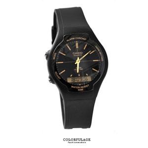 CASIO卡西歐金色雙顯示膠錶