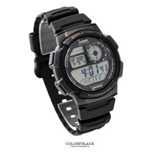 CASIO十年電力電子錶