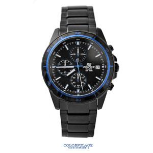 EDIFICE系列黑藍三眼腕錶