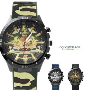 海賊王迷彩膠錶手錶