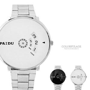 手錶獨特錶盤腕錶對錶