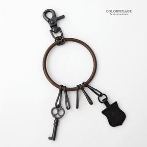 骷髏盾牌皮革造型鑰匙圈