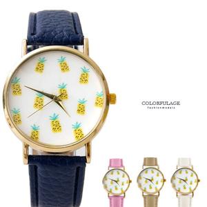 趣味鳳梨滿板造型質感皮革錶