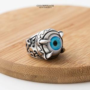 立體眼珠四爪造型戒指