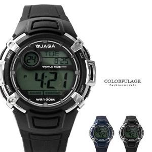 JAGA捷卡基本多功能電子錶