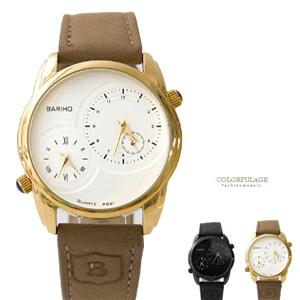 雙時區仿麂皮錶帶腕錶