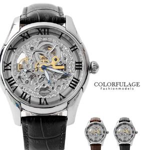 范倫鐵諾機械不鏽鋼腕錶