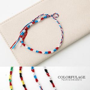 編織幸運繩手環