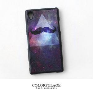 Sony Xperia Z1彩繪鬍子星空手機殼
