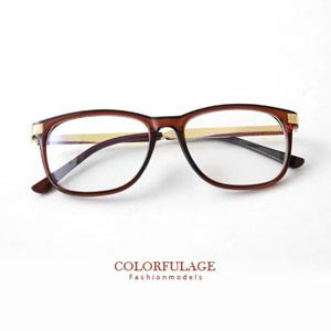 復古金屬鏡架造型眼鏡