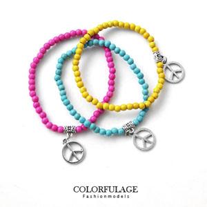 和平亮彩串珠彈性手環