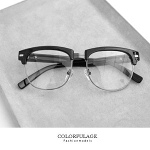 新潮流膠框mix金屬眼鏡