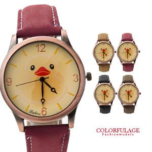 可愛復古設計人氣黃色小鴨手錶