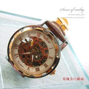 進化鏤空造型精緻雕刻機械錶