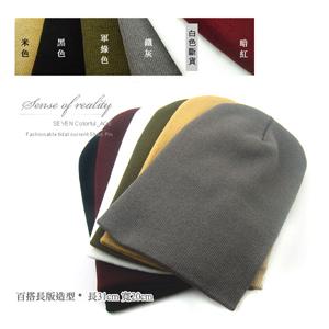 秋冬厚實長版中性毛帽