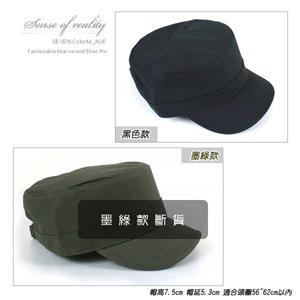 超硬挺黑色鉚釘軍帽