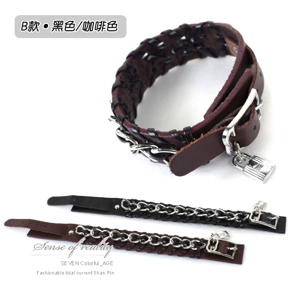 手环 编织皮革+锁头造型手鍊