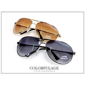 漸層鏡片太陽眼鏡