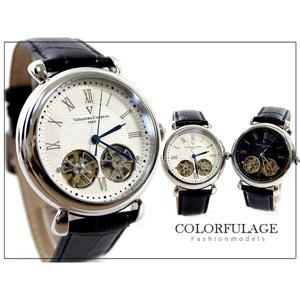 Valentino范倫鐵諾雙擺機械錶