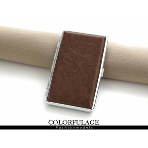 百搭品味咖啡色系皮革菸盒