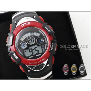 冷光電子錶 多功能運動休閒錶