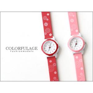 兒童輕巧造型手錶