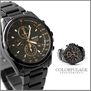 SEIKO精工錶限量款手錶