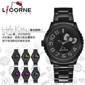 LICORNE力抗 Hello Kitty腕錶