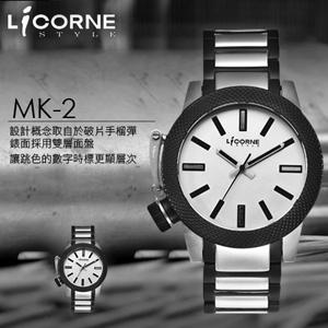 力抗LICORNE MK-2系列腕錶