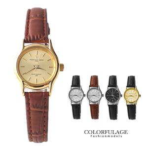 范倫鐵諾Valentin手錶輕薄
