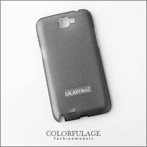 三星Galaxy S2 i9100 輕薄金屬手機殼