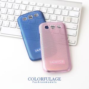 Galaxy S3 i9300 薄金屬手機殼