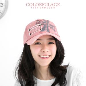 韓系刷破風格棒球帽